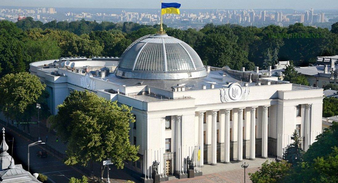 Рада не визнала «вибори» в Криму