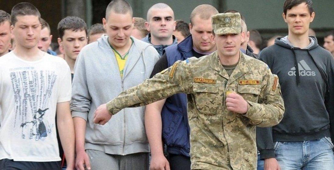 В Україні стартував осінній призов