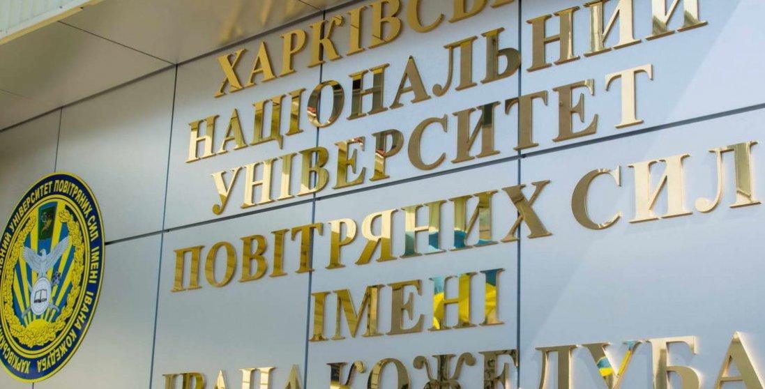 Україна прощається із загиблими в авіакатастрофі курсантами