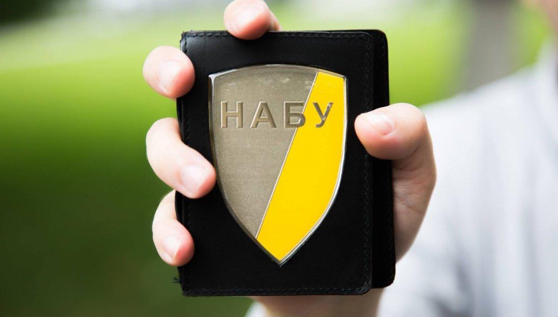 В Україні нагороджуватимуть за бортьбу з корупцією