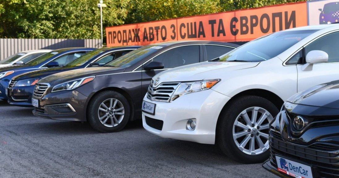 DenCar – авто з США та Європи за чесною ціною!