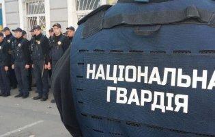 На Київщині після удару в груди помер нацгвардієць