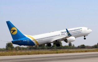 МАУ встановила нові правила для пасажирів