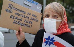 У Білорусі розганяють Марш пенсіонерів