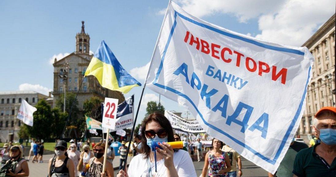 Кияни заблокували Хрещатик: що сталося