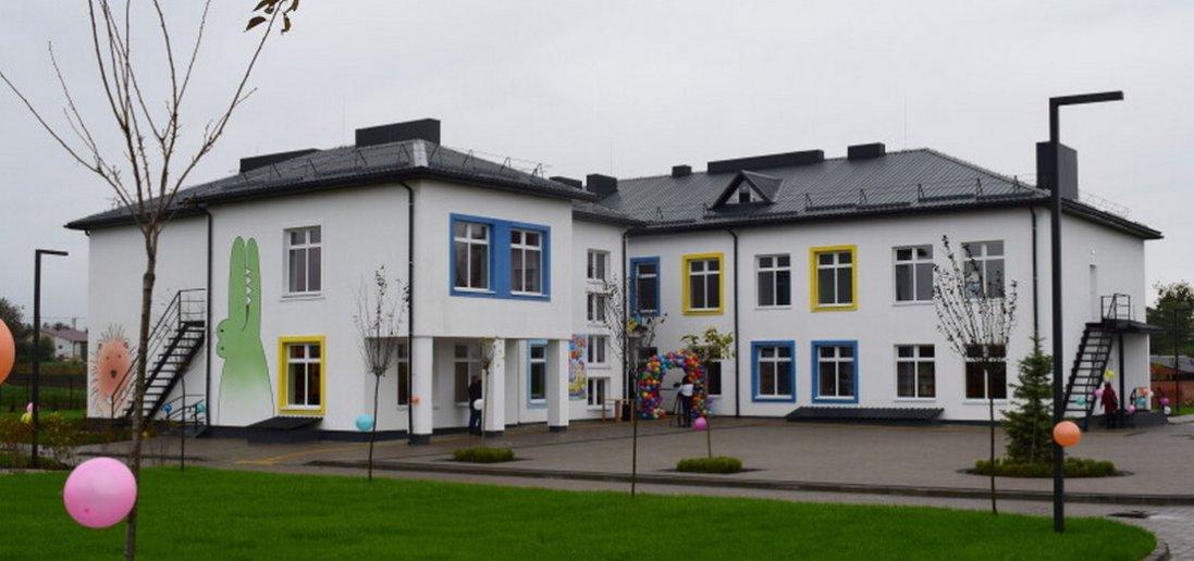 Поблизу Луцька відкрили новий сучасний дитячий садок