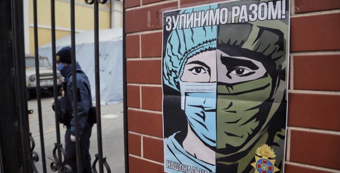 В Україні змінилися зони карантину. Хто потрапив до «червоної зони»?