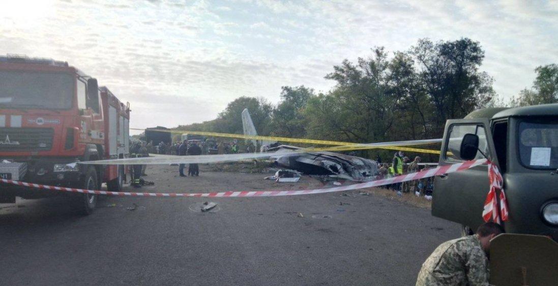 Авіакатастрофа на Харківщині: сім'ям загиблих курсантів виплатили компенсації