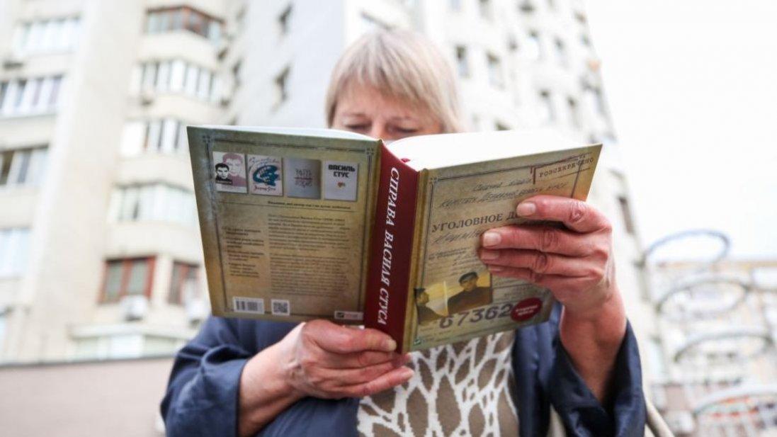 В Україні друкують новий наклад книги про Стуса: обіцяють ще 15 тисяч примірників