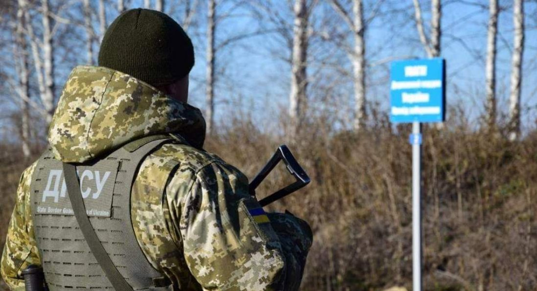 Біля кордону з Росією затримали волинянина: що відомо