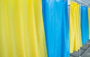 ЦВК пояснила, як заповнювати бюлетень на місцевих виборах