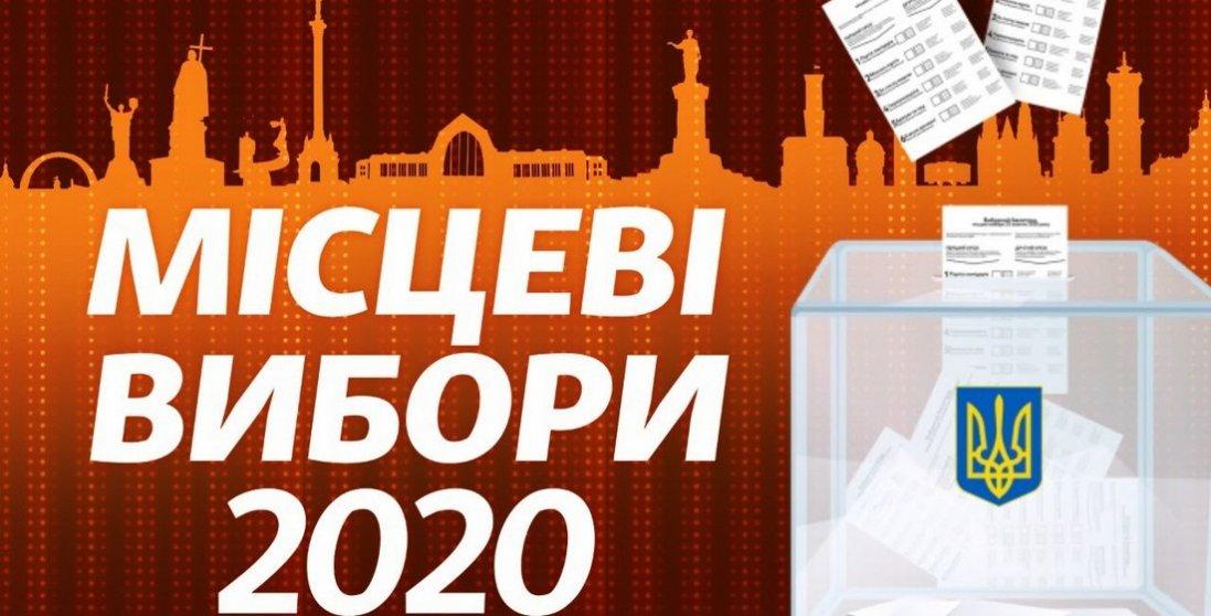 На виборах проголосувало 20% українців (станом на 12:00)