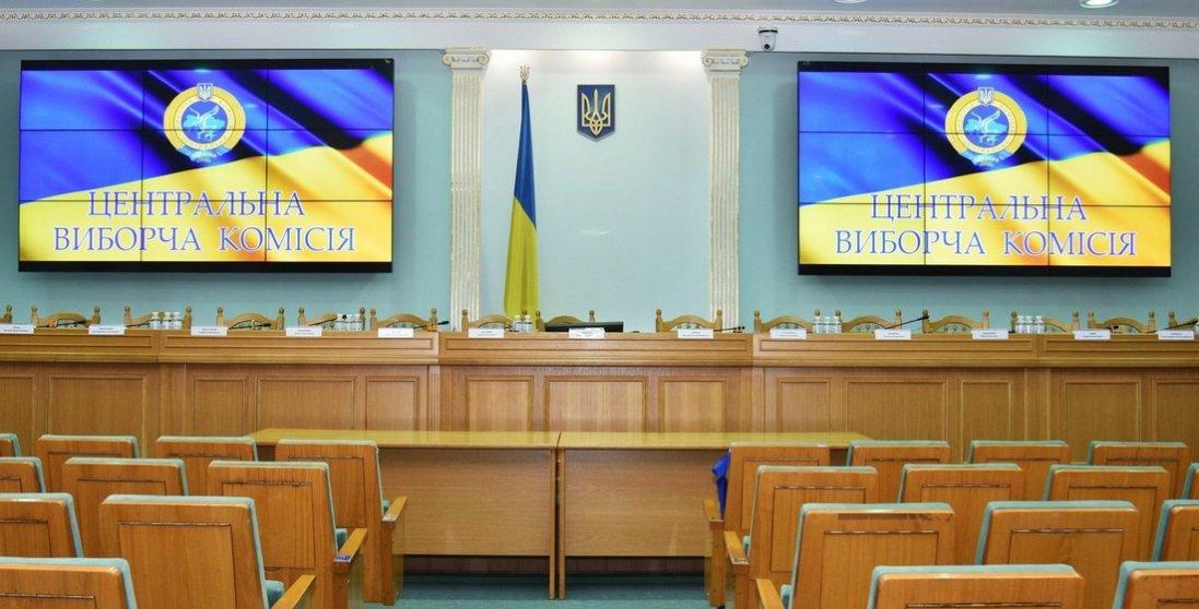 ЦВК повідомила про явку виборців у регіонах (станом на 13:00)