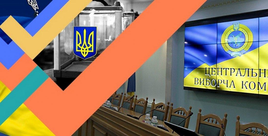 Пояснили причини масової неявки українців на місцевих виборах