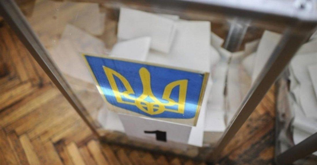 В яких областях найактивніше голосували на місцевих виборах