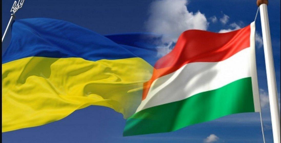 Угорщина обурена рішенням України заборонити в'їзд її урядовцям