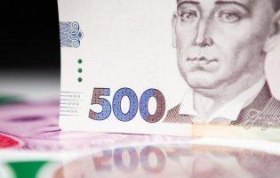 Уряд передав 61,5 млн грн на ремонт доріг: гроші були передбачені на програму онкозахворювань