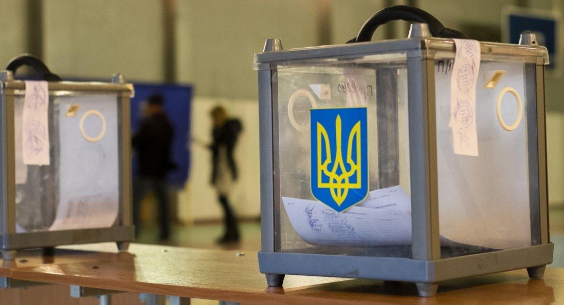 Місцеві вибори в Україні: назвали дедлайни встановлення результатів