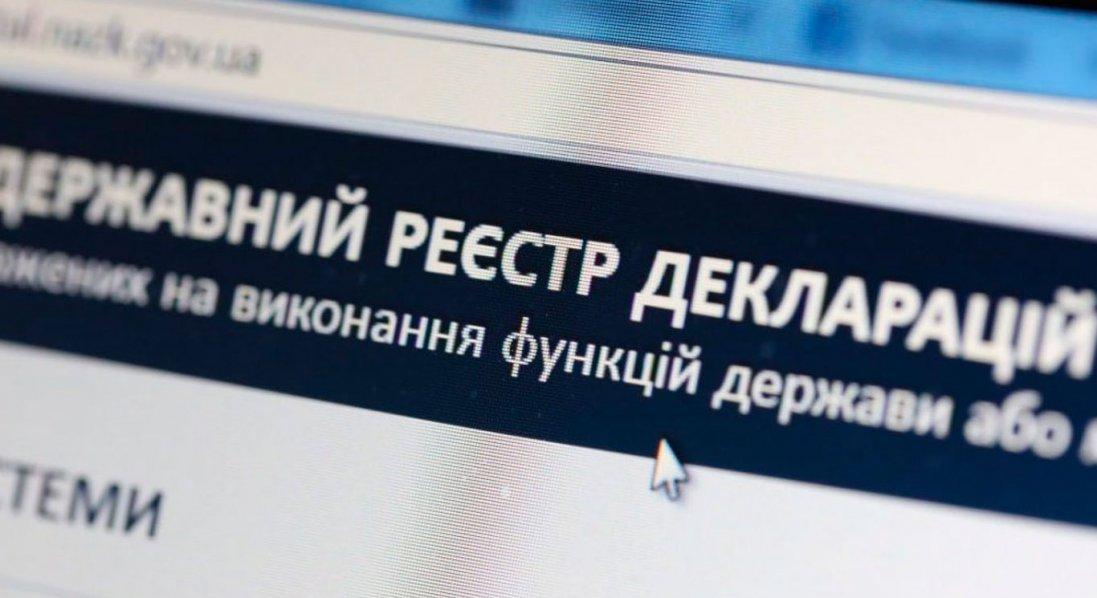 В Україні відновили доступ до е-декларацій