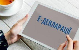 Парламент України хоче відновити е-декларування новим законом
