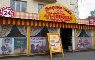 У Києві чоловік захопив ресторан