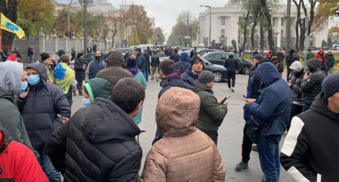 У Києві між євробляхерами та поліцією - сутички