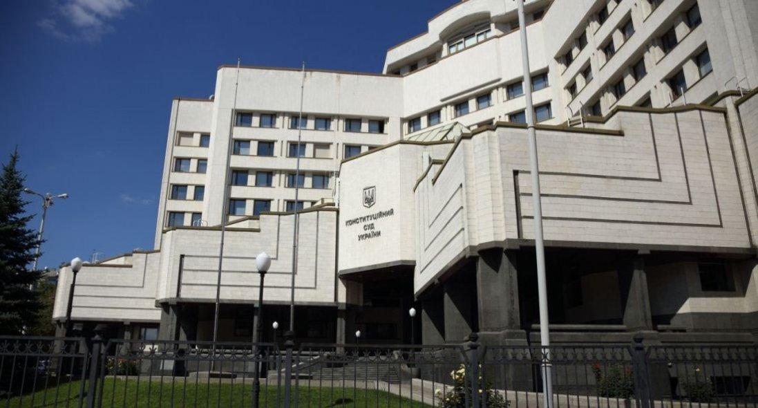 У ВРУ хочуть призначити 2 суддів Конституційного суду