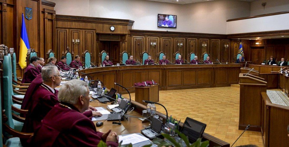 Парламент без конкурсу планує призначити двох нових суддів КС