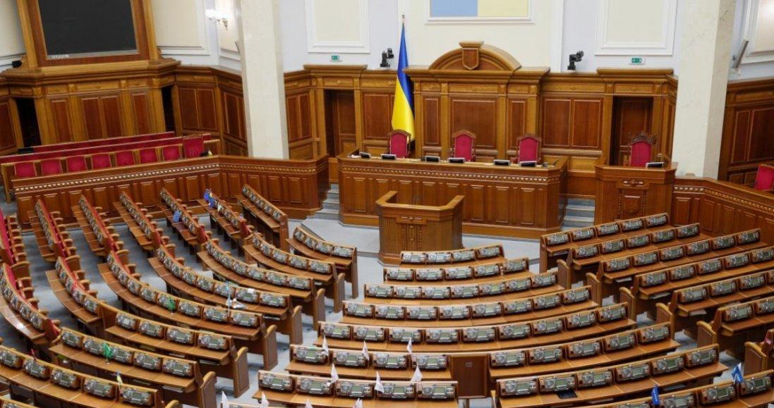 Рада не призначила двох суддів Конституційного суду