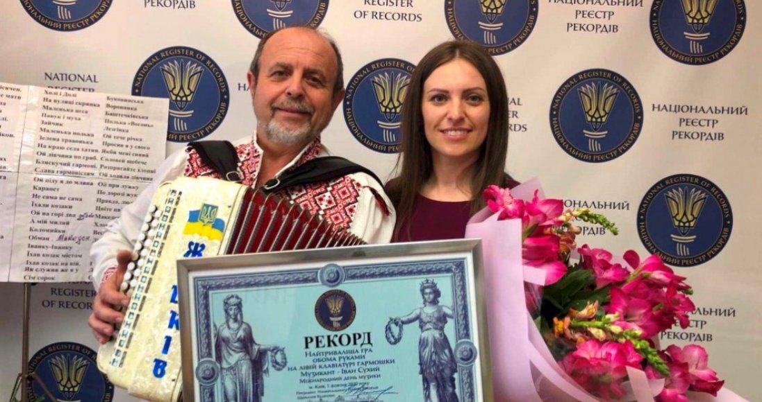 Щоб установити рекорд України, 62-річний музикант 12 годин поспіль грав на гармоніці