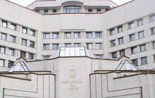 Зарплата одного судді КСУ - 254 тис грн на місяць