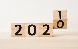 Новорічні вихідні 2020-2021: скільки відпочиватимуть українці