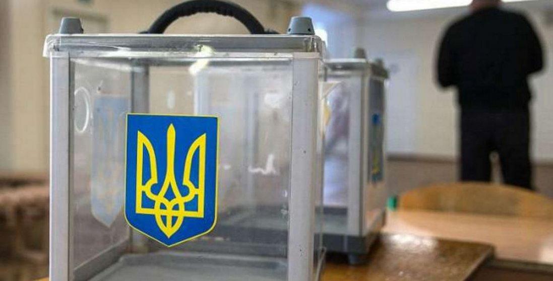 У Борисполі вибори мера відбудуться 31 січня 2021 року