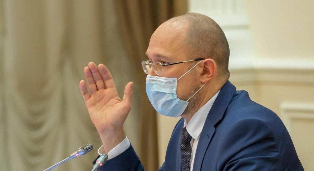 «У мерів нема повноважень забороняти дію рішень уряду», - Шмигаль про карантин на вихідні
