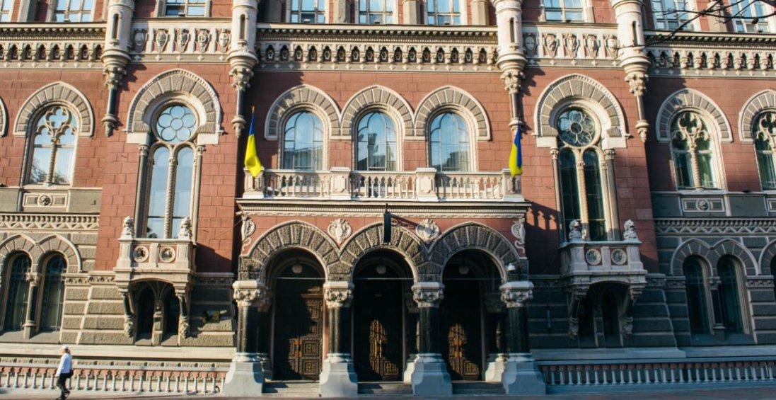 В Україні радять закривати відділення банків на вихідні