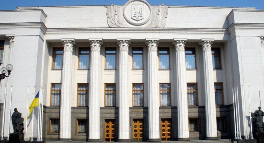 У Києві підприємці штурмують ВРУ: є затримані