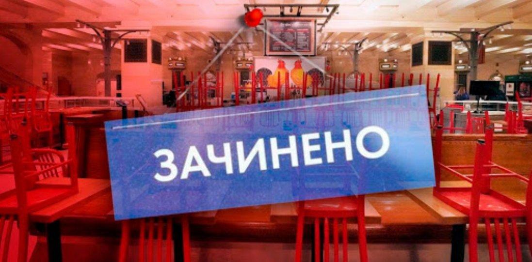 В Україні знову карантин вихідного дня: що заборонено