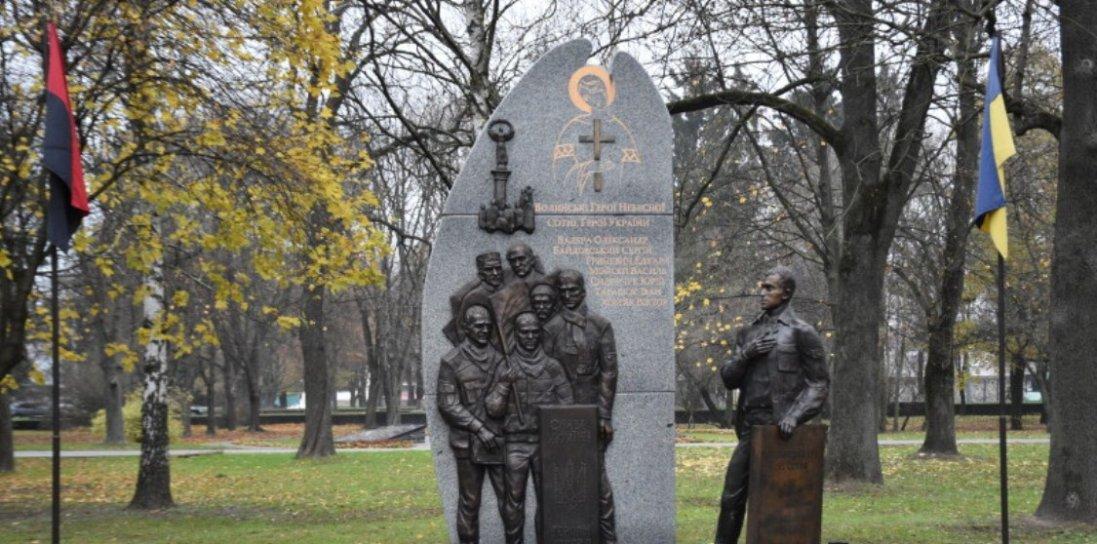 У Луцьку в День Гідності та Свободи вшанували пам'ять Героїв Небесної Сотні