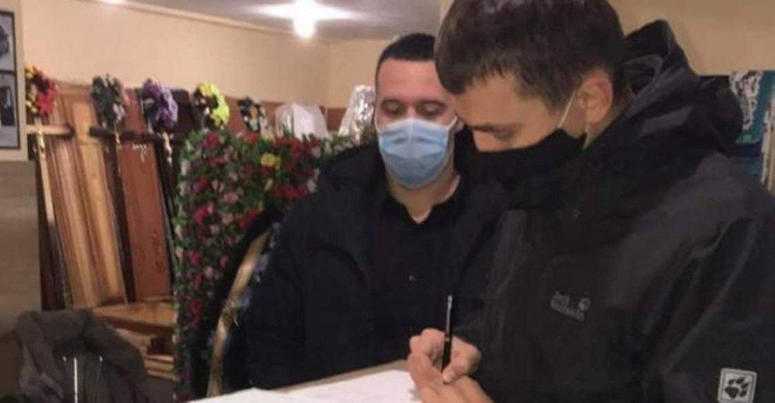 На Прикарпатті оштрафували похоронне бюро: працювали  у вихідні