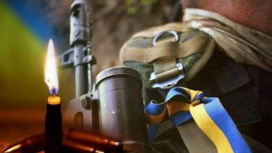 На Донбасі від кулі снайпера загинув 31-річний військовий