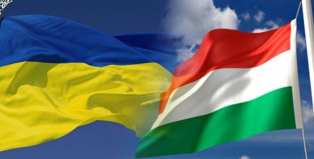 Угорщина «викликала на коврик» українського посла: чому
