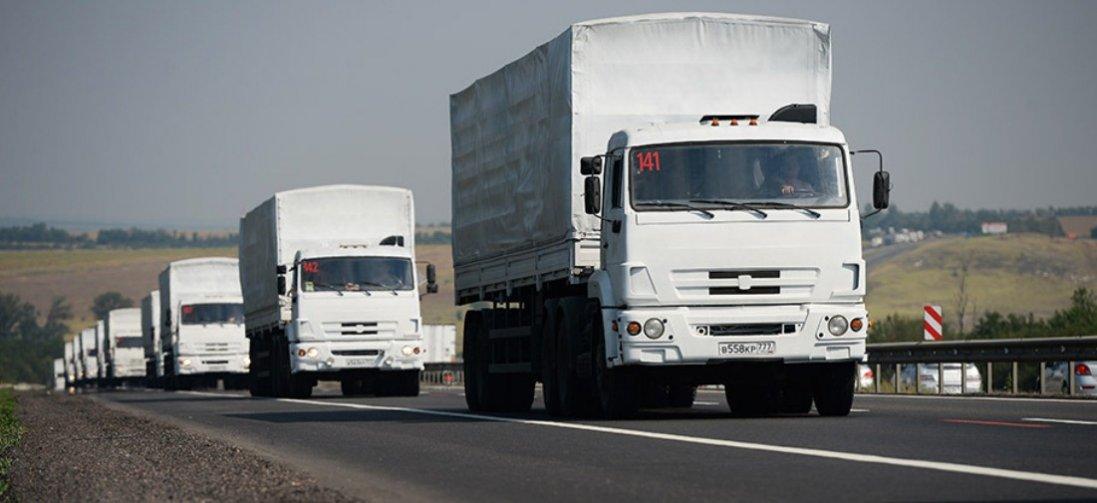 На територію Донбасу в'їхав 100-й «гумконвой» РФ
