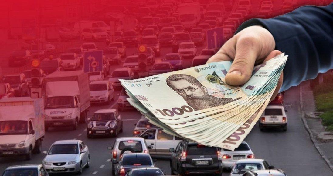 Волинь отримала більше 2,6 млн з податків на елітні авто