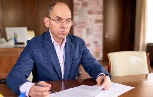 Трагедія на Львівщині: у лікарнях по всій Україні перевірять обладнання