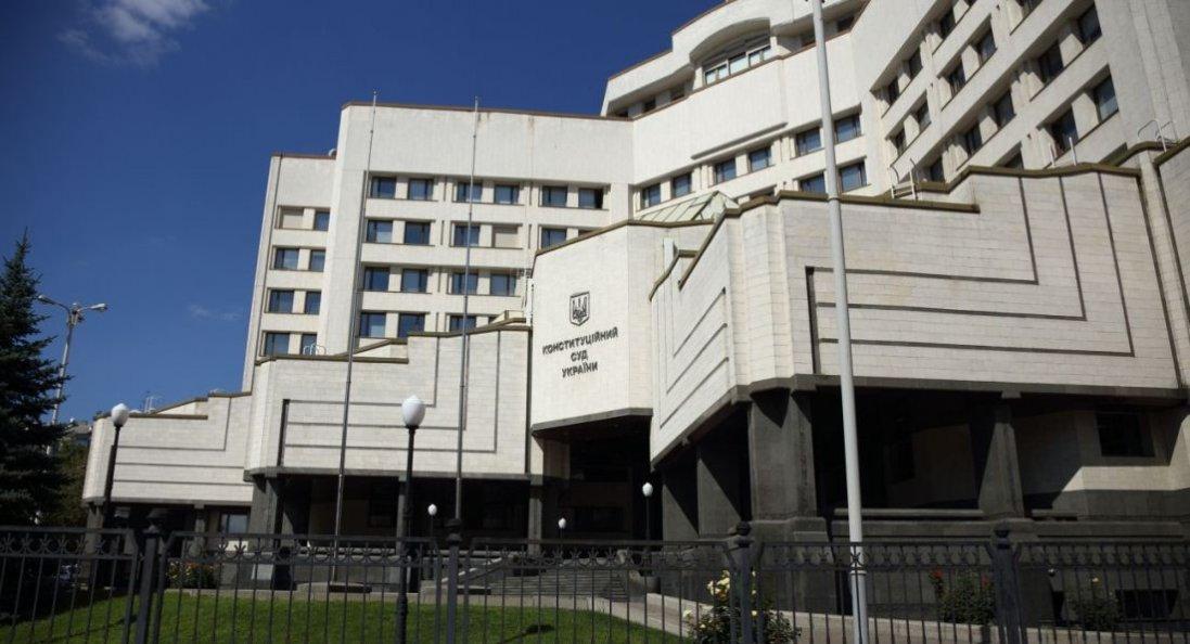 Конституційний суд планує поновити роботу