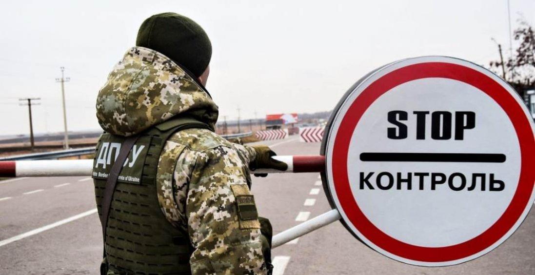 Перестрілка на кордоні з Україною: прикордонники перевіряють ділянку