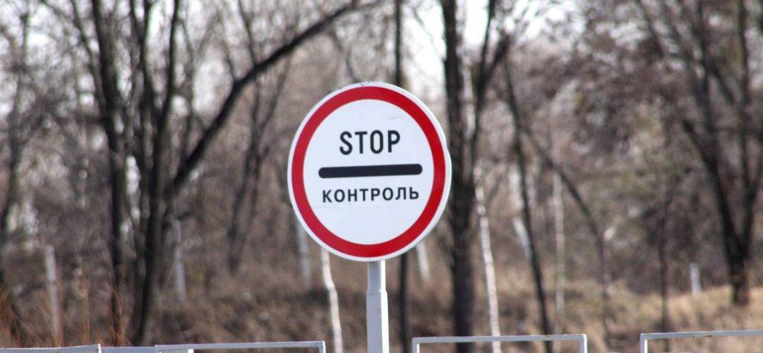 На Донбасі бойовики блокують рух через п'ять КПВВ