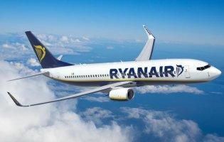 Лоукостер Ryanair запускає рейс із Києва до Венеції