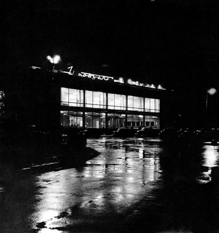 Автовокзал в Житомирі