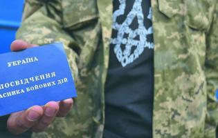У Луцьку змагалися учасники бойових дій